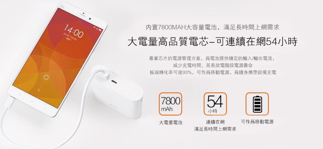中國4Gwifi機分享器 續航力超強